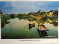 QSL Вьетнам Voice of Vietnam Голос Вьетнама Сентябрь 2016 года