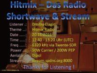 e-QSL Hitmix Radio Германия Ноябрь 2016 года