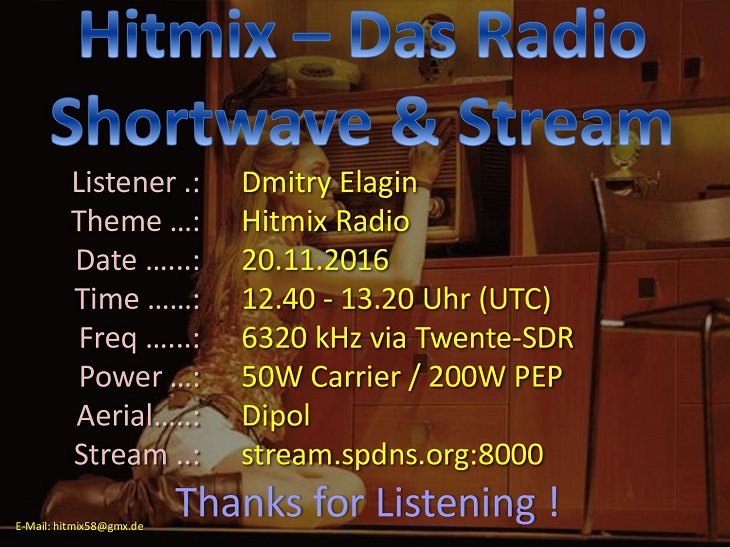 qsl-161120_6320_dmitry_elagin