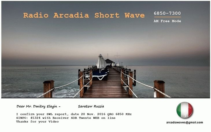 qsl_lounge-arcadia_dmitry
