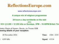 e-QSL Reflections Europe Radio Ирландия Ноябрь 2016 года