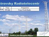 QSL Trans World Radio Украина Приднестровье Ноябрь 2016 года