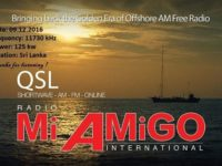 e-QSL Radio Mi Amigo International Шри-Ланка Декабрь 2016 года