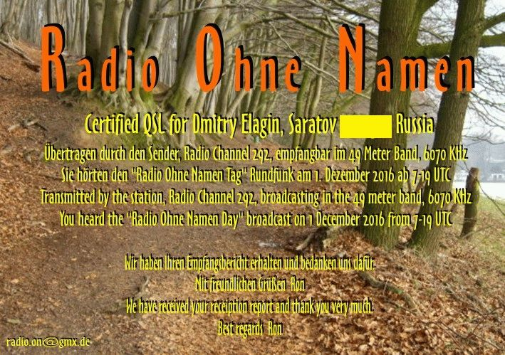 certified-qsl-for-dmitry-elagin-russia-receiving-confirmation_1_december_2016