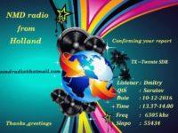 e-QSL NMD Radio Нидерланды Декабрь 2016 года