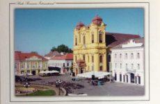 QSL Radio Romania International Интер Радио Румыния 2013 — 2016 годы