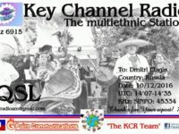 e-QSL Key Channel Radio Италия Декабрь 2016 года