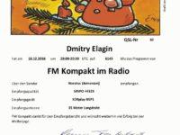 e-QSL FM Kompakt Radio Германия Армения Декабрь 2016 года