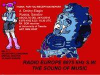 e-QSL Radio Europe Италия Декабрь 2016 года