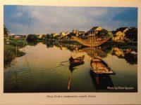 QSL Вьетнам Voice of Vietnam Голос Вьетнама Ноябрь 2016 года