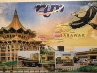 QSL RTM Sarawak FM Малайзия Ноябрь 2016 года