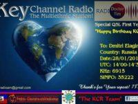 e-QSL Key Channel Radio Италия Январь 2017 года