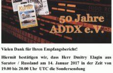 e-QSL ADDX Германия Армения Январь 2017 года