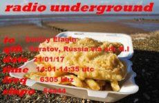 e-QSL Radio Underground Великобритания Январь 2017 года