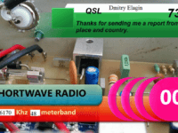 e-QSL Shortwave Radio Zero Zero Февраль 2017 года