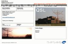 e-QSL Radio Oomrang Германия Франция Февраль 2017 года