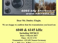 e-QSL The Mighty KBC Нидерланды Германия Март 2017 года