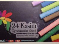 QSL Voice of Turkey Турция Ноябрь 2016 года