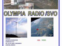 e-QSL Olympia Radio SVO Греция Март 2017 года