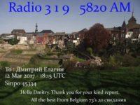 e-QSL Radio 319 Март 2017 года