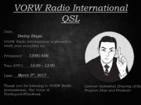 e-QSL The Voice of TheReportOfTheWeek Узбекистан Март 2017 года