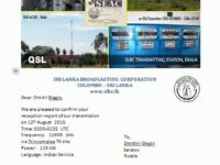 e-QSL Sri Lanka Broadcasting Corporation Шри-Ланка 2015 год