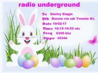 e-QSL Radio Underground Великобритания Февраль Май 2017 года
