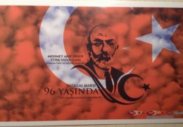 QSL Voice of Turkey Турция Март Июнь 2017 года