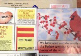 Письмо The Peoples Gospel Hour 2017 — 2018 годы