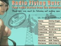 e-QSL Radio Flying Dutchman Нидерланды 2017 год
