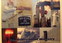 QSL The Overcomer Ministry США Май 2017 года