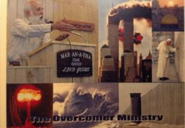 QSL The Overcomer Ministry США Апрель 2017 года