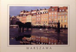 QSL Polskie Radio Польша WRN Апрель 2017 года