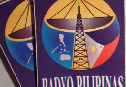 QSL Radyo Pilipinas Филиппины Февраль 2017 года