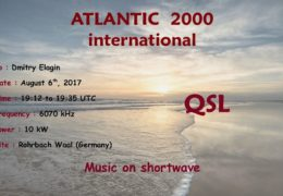e-QSL Atlantic 2000 International Франция Германия Август 2017 года