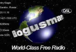 e-QSL Bogusman Англия Ноябрь 2016 года