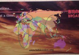 QSL Bible Voice Broadcasting Франция Канада Май 2017 года