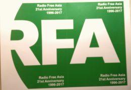QSL Radio Free Asia Октябрь 2017 года