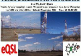 e-QSL IBC Italian Broadcasting Corporation Италия Армения Ноябрь 2017 года