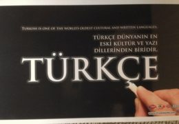 QSL Voice of Turkey Турция Сентябрь 2017 года