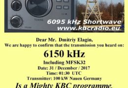 e-QSL The Mighty KBC Германия Декабрь 2017 года