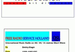 e-QSL FRS Holland Декабрь 2017 года