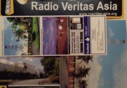 QSL Radio Veritas Asia Филиппины Июль 2016 года