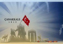 QSL Voice of Turkey Турция Январь Февраль Март 2018 года