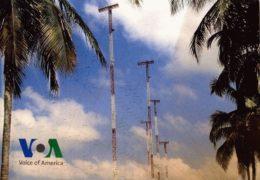 QSL Radio Sawa Кипр Январь 2018 года