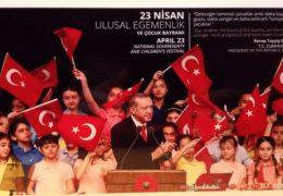 QSL Voice of Turkey Турция Апрель 2018 года