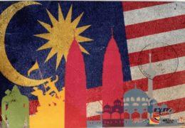 QSL RTM Wai FM Малайзия Апрель 2018 года