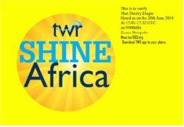 e-QSL TWR Africa Свазиленд Trans World Radio Июнь 2018 года