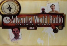 QSL Adventist World Radio Гуам Ноябрь 2017 года