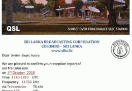 e-QSL Sri Lanka Broadcasting Corporation Шри-Ланка Октябрь 2016 года